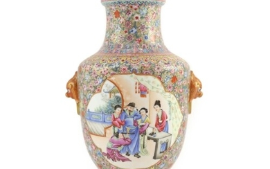 A Chinese famille rose millefleur vase, Qianlong mark but Re...