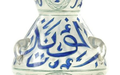 A MAMLUK-STYLE ENAMELLED GLASS MOSQUE LAMP,19TH-20TH