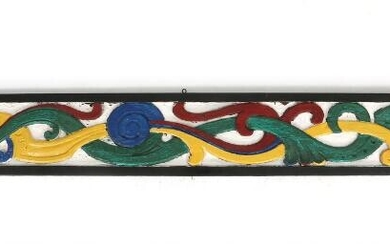 """A painted and carved wooden plank. Comes from the dancing hall """"Valhalla"""", """"Bakken"""". C. 1940. H. 24. L. 212. D. 4 cm. – Bruun Rasmussen Auctioneers of Fine Art"""