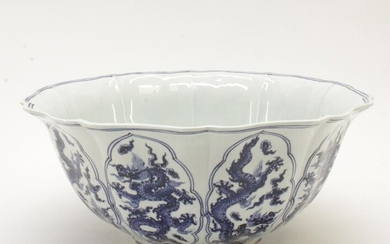 Chinese Blue and White Bowl, Xhande Mark
