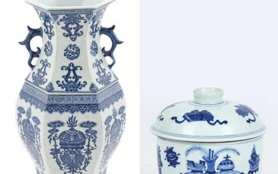 Chinese Blue and White Porcelain Lidded Jar and Vase