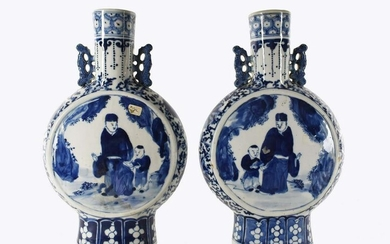 PAIR OF CHINESE BLUE & WHITE PORCELAIN MOON FLASK VASES