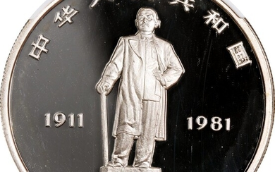 People's Republic of China, silver proof 35 yuan, 1981