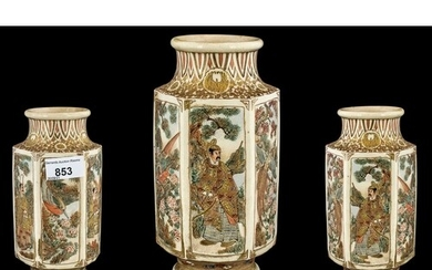 Satsuma Meiji Period Vase of Hexagonal Form with Painted Pan...