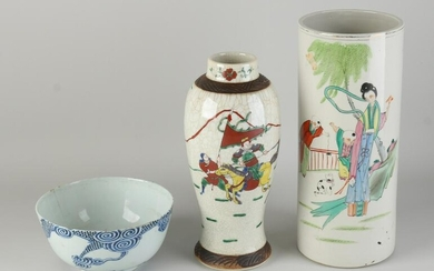 Three parts Chinese porcelain
