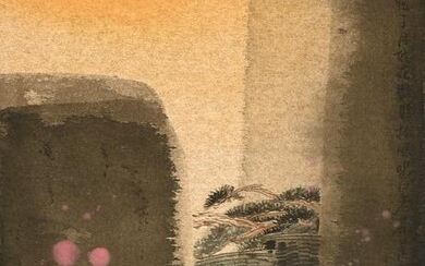 A JAPANESE ABSTRACT LANDSCAPE PAINTING WITH POEM