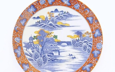 A Japanese charger depicting a mountain landscape scene