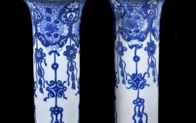 A pair of Chinese 'Shipwreck' blue and white trumpet vases