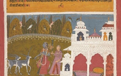An illustration from a Ragamala series: Tod Ragini, Datia, Madhya Pradesh, India, 18th century, opaque pigments heightened with gold and silver on paper, a lady stands with a vina, feeding two deer, an attendant behind her, monkeys and birds play...