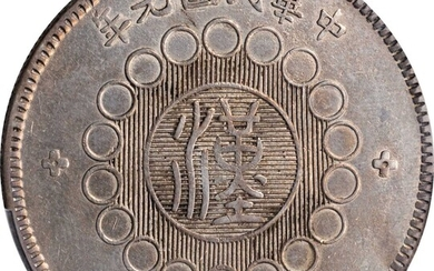 CHINA. Szechuan. Dollar, Year 1 (1912). PCGS Genuine--Cleaned, EF Details Gold Shield.