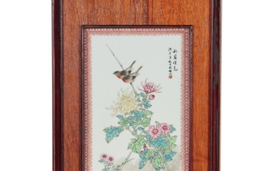 Chinese Hand-Painted Famille Rose Porcelain Panel
