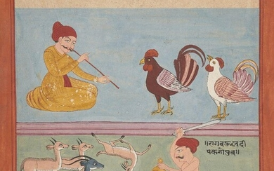 An illustration from an unusual Ragamala Series, India, Gujarat, circa 1800, opaque pigments on wasli paper, Raga Kali, son of Dipak, the upper half with a man in yellow playing a flute for two roosters against a blue background, separated by a...