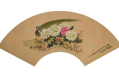 Chinese Fan Painting of a Peacock Attributed to Ren