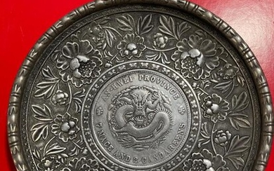 Chinese Tray w Coin