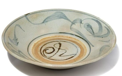 A Chinese swallow bowl, Ming Dynasty, 15th - 16th