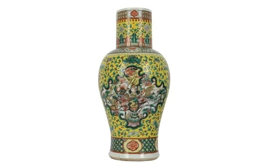 A LARGE CHINESE FAMILLE VERTE YELLOW-GROUND BALUSTER VASE.