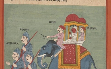 An illustration from an unusual Ragamala Series, India, Gujarat, circa 1800, opaque pigments on wasli paper, Raga Dipaka, with a red skinned prince in a howdah on an elephant and two companions, accompanied by three soldiers on foot carrying...