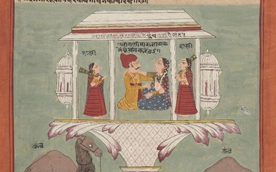 An illustration from an unusual Ragamala Series, India, Gujarat, circa 1800, opaque pigments on wasli paper, Ragini Maru, wife of Shri, with a prince and his wife seated in a marble pavilion flanked by a maiden on either side, all on a flower-like...
