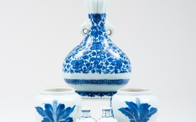 Group of Four Chinese Blue and White Porcelain Vessels