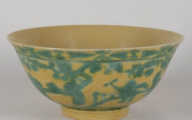 Yellow and Green Glazed Boys Bowl with Mark