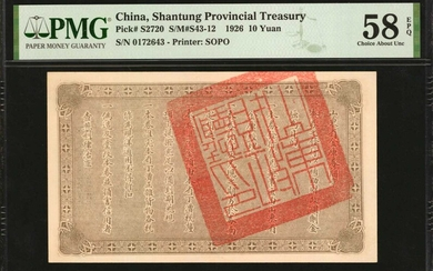(t) CHINA--PROVINCIAL BANKS. Lot of (3). Shantung Provincial Treasury. 1, 5 & 10 Yuan, 1926. P-S2718 to S2720. PMG Choice About Uncircul...