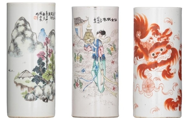 A Chinese iron-red 'Buddhist Lion' cylinder vases and two new fencai cylinder vase, late 19thC/Republic period, H 28 - 29 cm