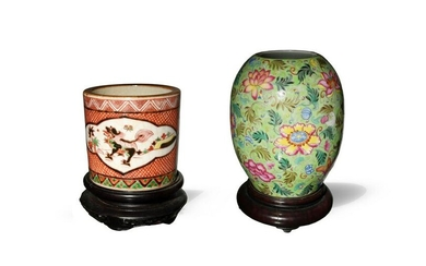 A Group of 2 Decorated Vases, Modern