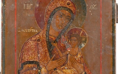 A SMALL ICON SHOWING THE 'O ALL-HYMNED MOTHER' (O VSEPYETAYA...