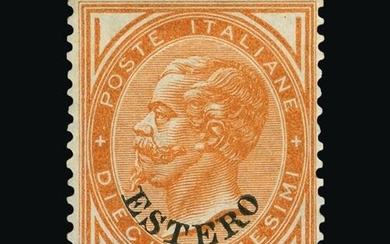 Italy - Post Offices in Turkish Empire : (SG 4) 1874 'ESTERO...