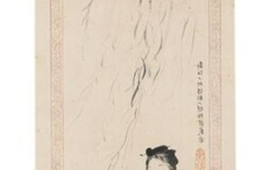 A Chinese School Painting by Lu Fengzi