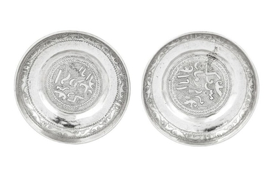 A pair of early 20th century Sudanese silver dishes or