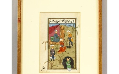 AN ISLAMIC MINIATURE PAINTING, depicting figures and camels ...