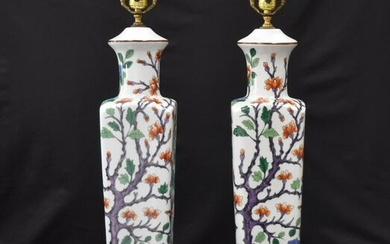 (Pr) CHINESE PORCELAIN LAMPS WITH FLOWERS