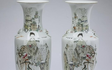 (2) Chinese Republic Period Ma QingYun vases