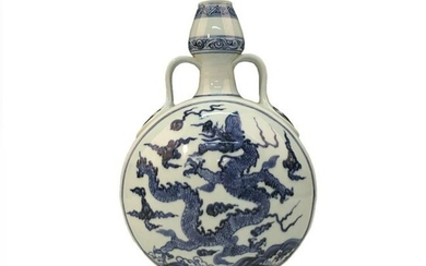 Chinese Blue&White '' Moon Flask Garlic Vase