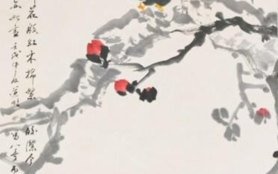 Gao Chaozong Chinese Ink & Watercolor