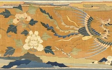 Kesi with Phoenix. China, Ming Dynasty.