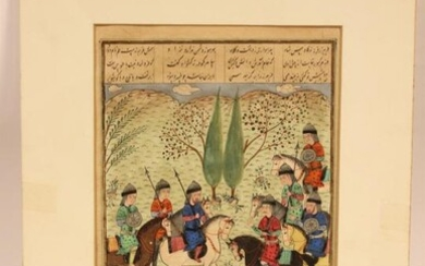 Persian Hand Painted Miniature Painting