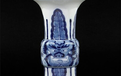 A Chinese Blue and White Porcelain Gu Form Vase.