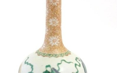A Chinese bottle vase decorated with stylised foo dogs