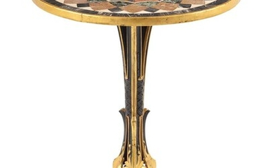 A specimen marble topped occasional table