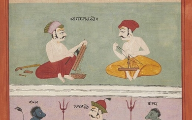 An illustration from an unusual Ragamala Series, India, Gujarat, circa 1800, Raga Gajadhar, opaque pigments on wasli paper, with two carpenters seated above and a prince holding a trident in each hand, flanked by a monkey on either side, with black...