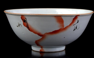 (-), Chinese porcelain bowl with red stripes and...