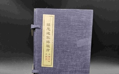 Group Chinese Books