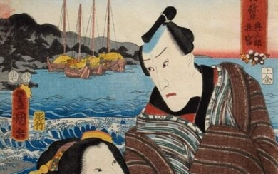 "Japanese woodblock print ""Two actors in front of a seascape""..."