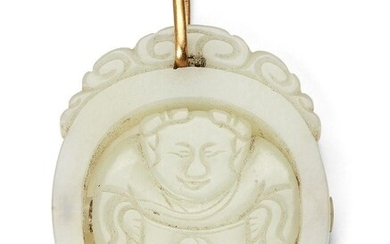 Property of a Gentleman (lots 36-85) A Chinese pale greenish-white jade rotating 'boy' pendant plaque, 18th/19th century, carved to the top edge with stylised clouds above an oval aperture enclosing a rotating plaque carved with a crouching boy...