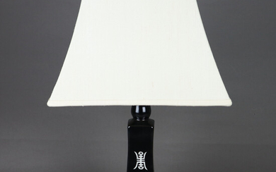 TABLE LAMP, China, mid / 2nd half of the 20th century, electrified.
