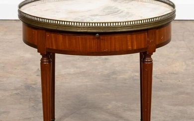 LOUIS XVI STYLE ROUND MARBLE INSET SIDE TABLE