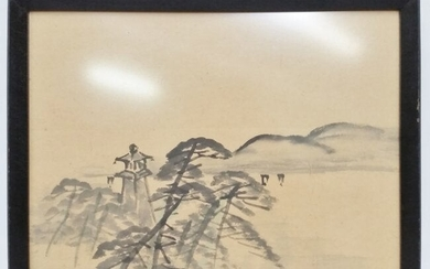 Vintage Japanese Chinese Ink Brush Painting Landscape