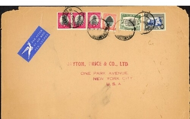 20th CENTURY MAIL; Range in carton inc. May 1914 env. to Gla...